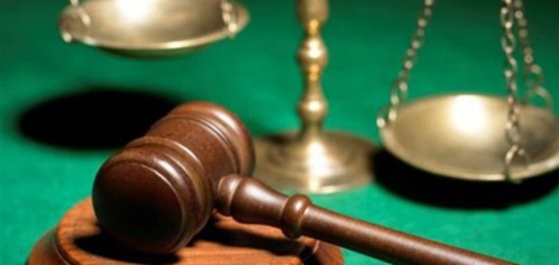 Справа 'дніпропетровських терористів' передано до суду