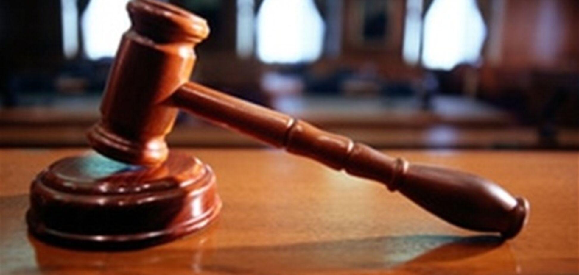 В Киеве троим преступникам, обокравшим 38 детей, вынесли приговор