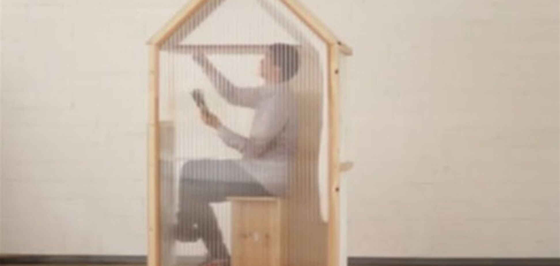 Немецкий архитектор построил самый маленький дом