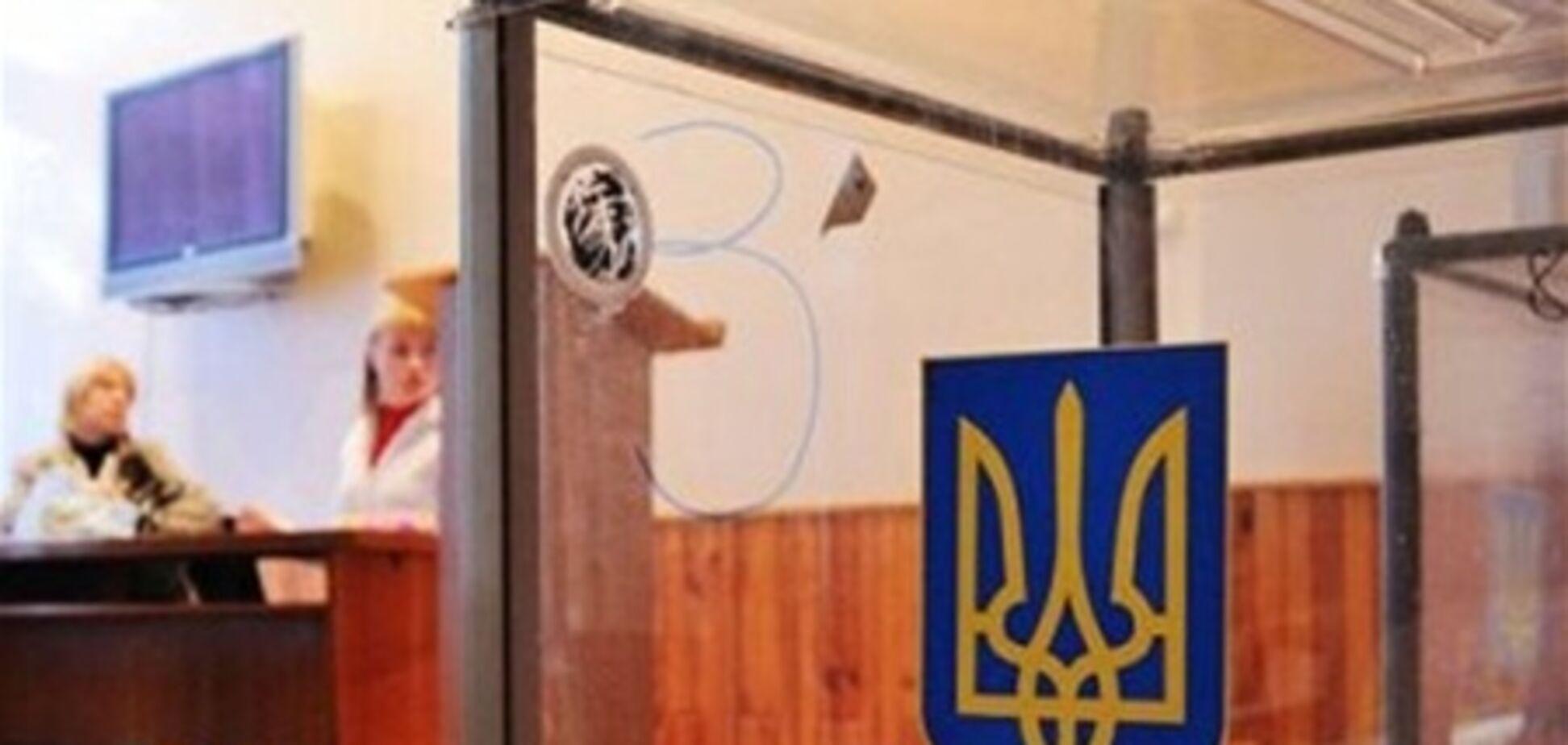 На Винниччине горел избирательный участок