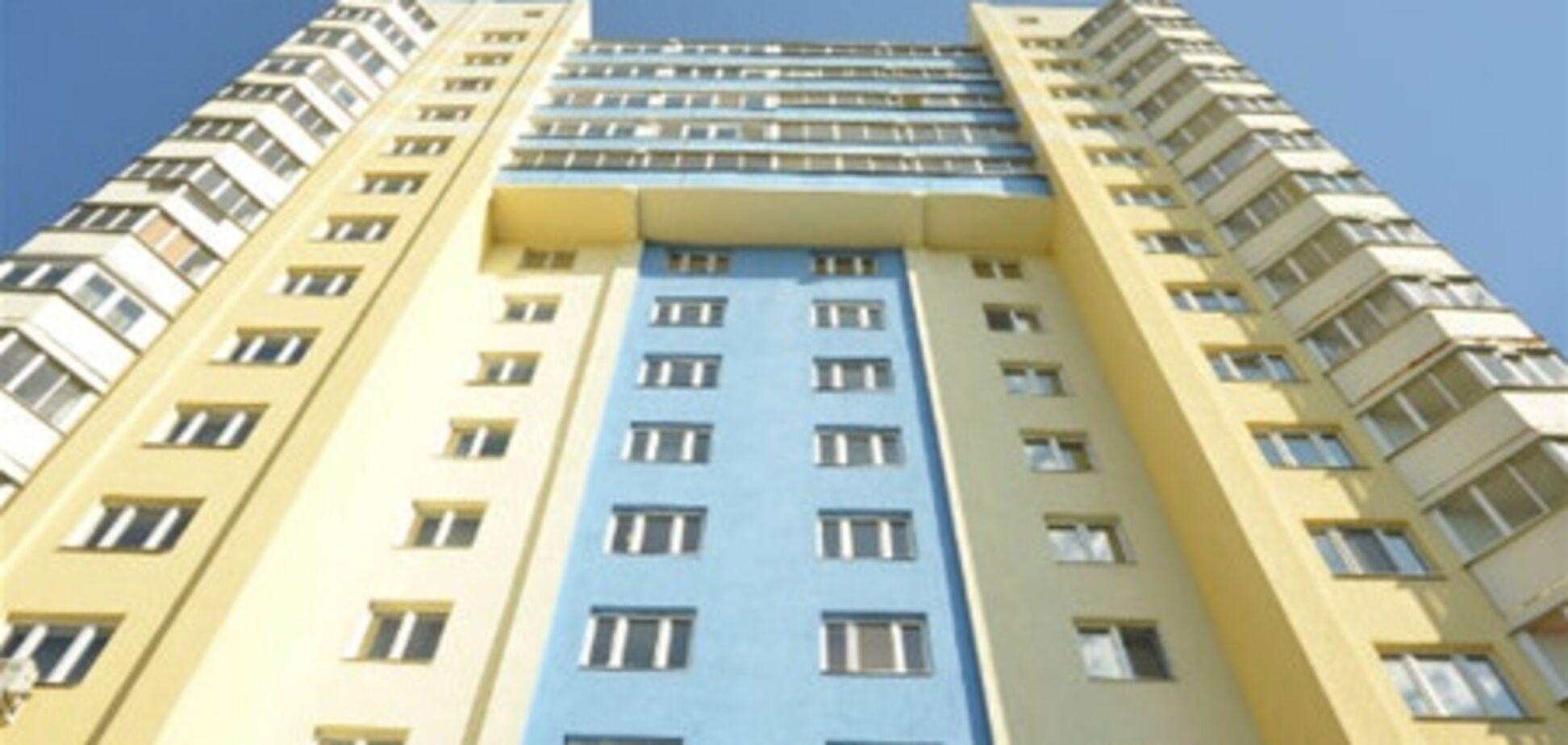 За неделю цены на продажи квартир в Украине выросли