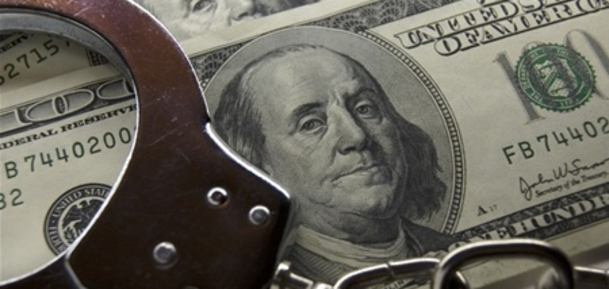 Столичный банкир украл у клиентов более 4 млн грн