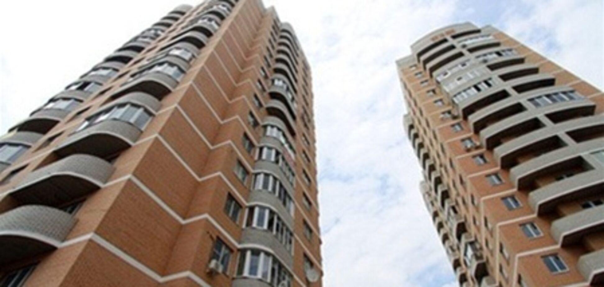 В Днепропетровске введен в эксплуатацию первый дом по программе 'Доступное жилье'