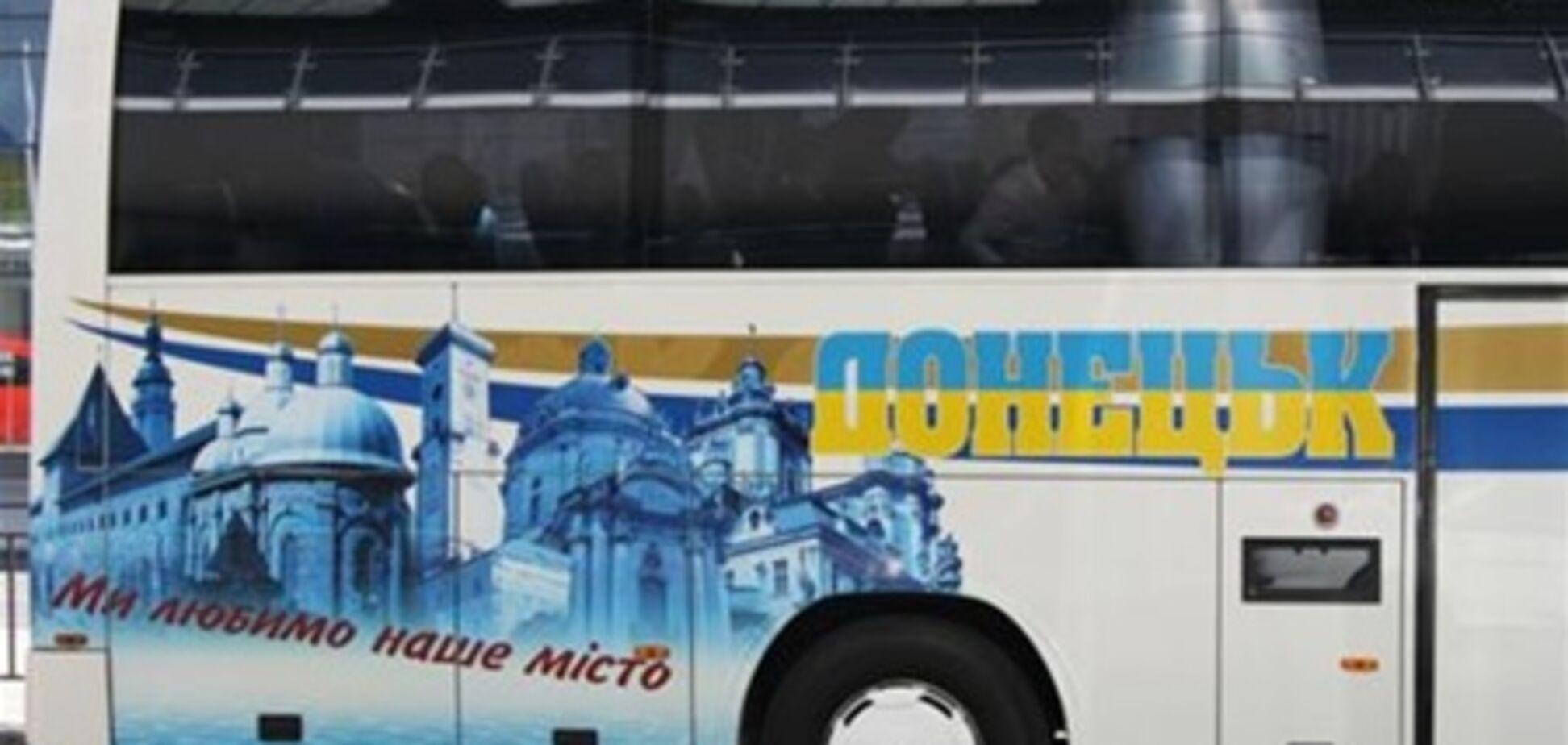 По Донецку ездит автобус с изображением Львова и надписью 'Мы любим наш город'
