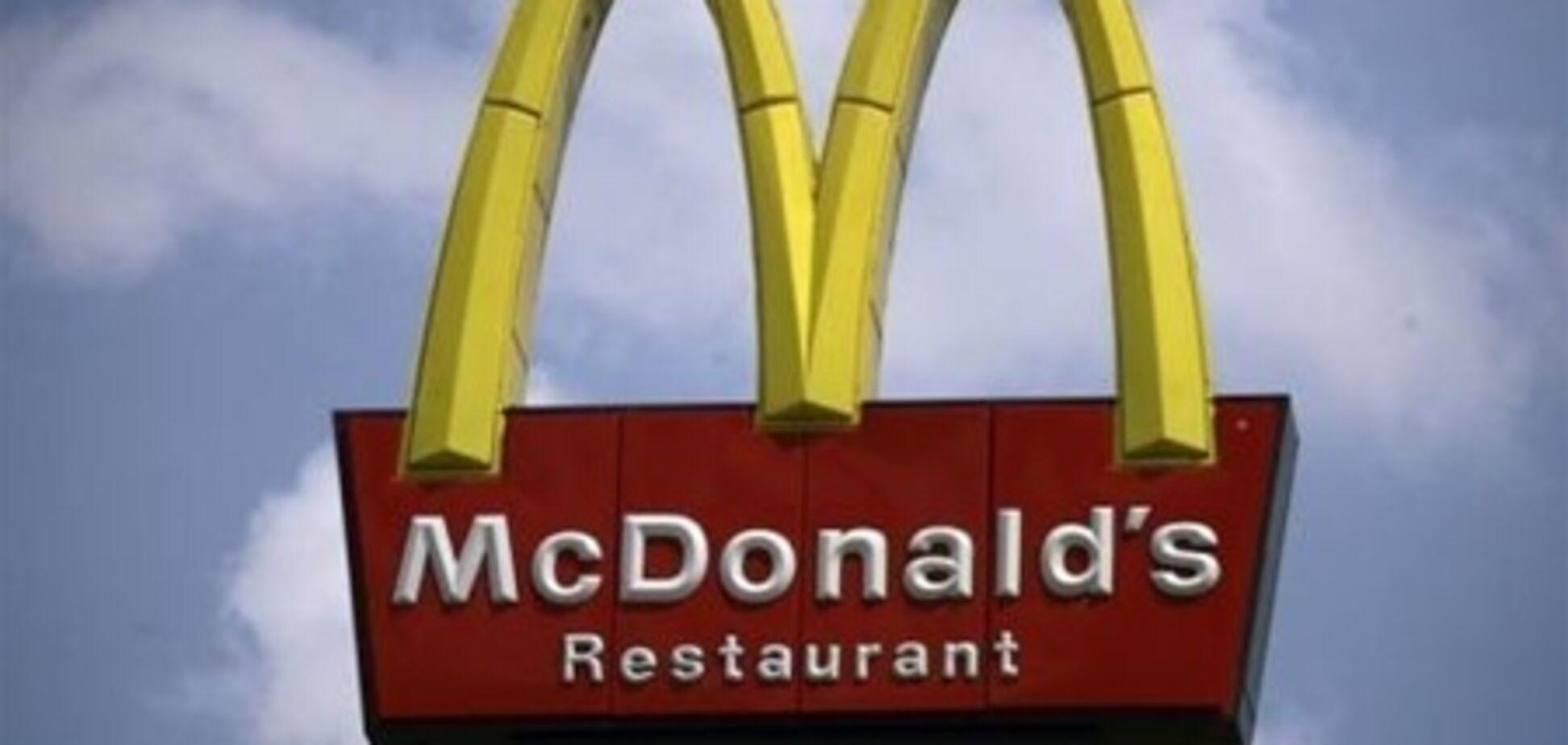 В Киеве 'минировали' McDonalds