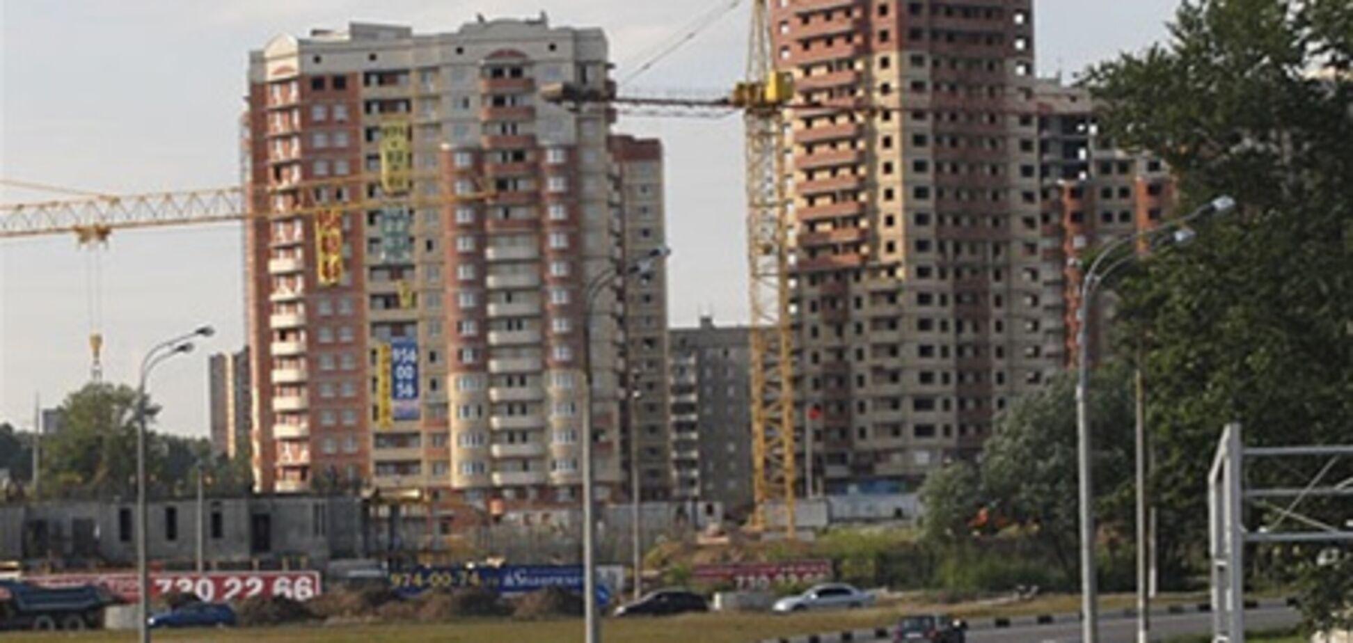 Что будет со столичной недвижимостью в октябре