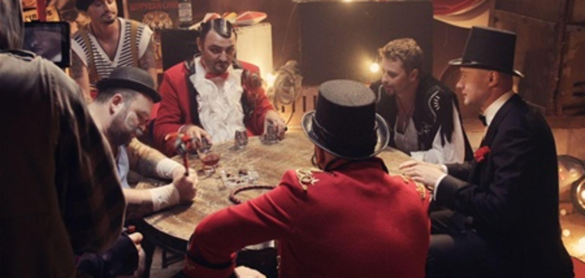 Группа 'Бумбокс' устроила цирк на сцене