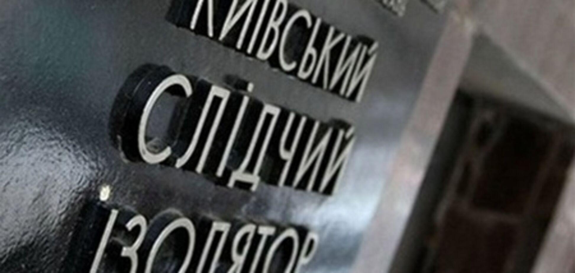 ГПтСУ: подозреваемый в убийстве сокамерника в Лукьяновском СИЗО подал явку с повинной