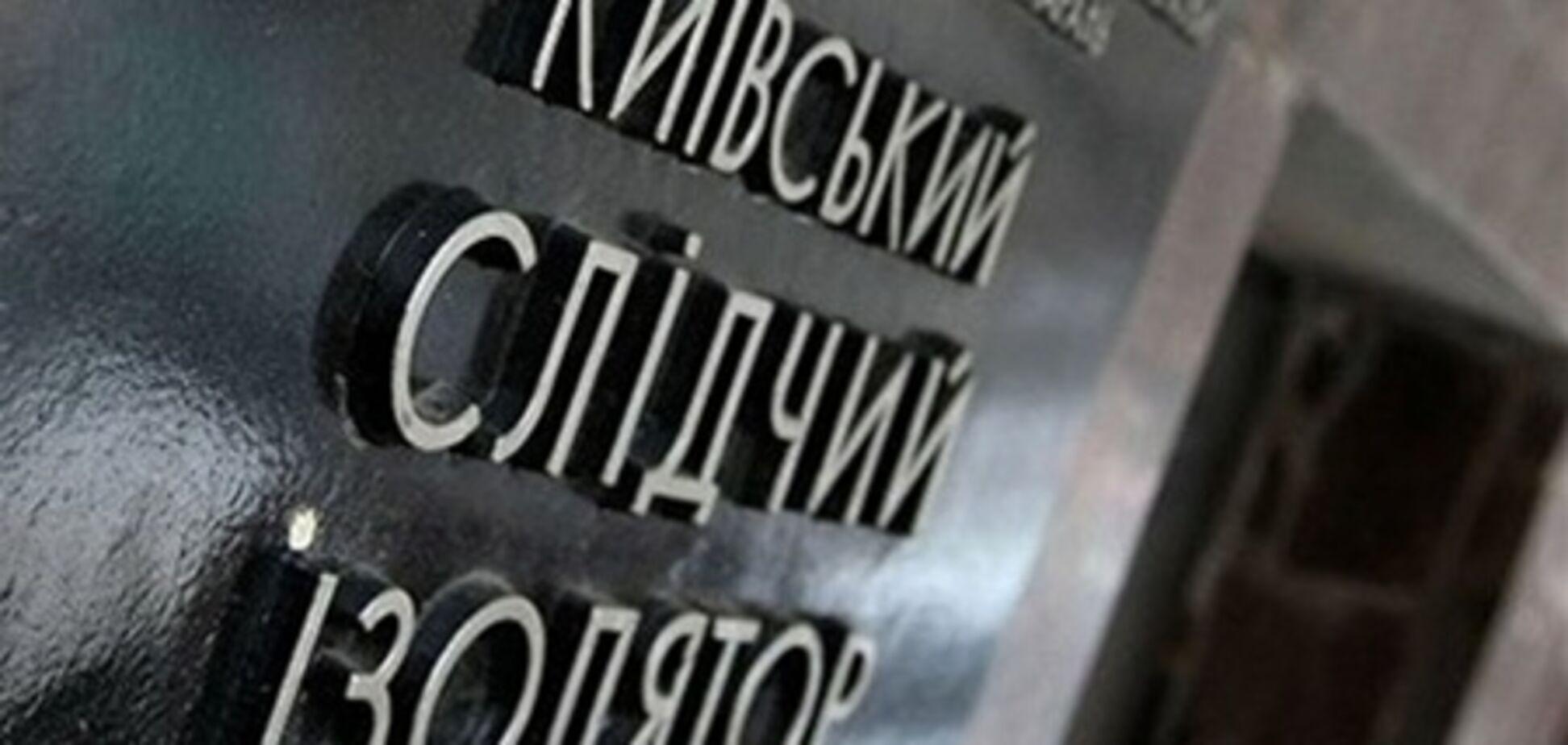 Лукьяновское СИЗО из-за убийства проверят