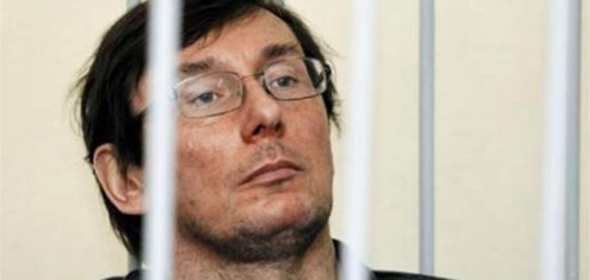 ГПтС: Луценко еще недостаточно болен, чтобы выйти на волю