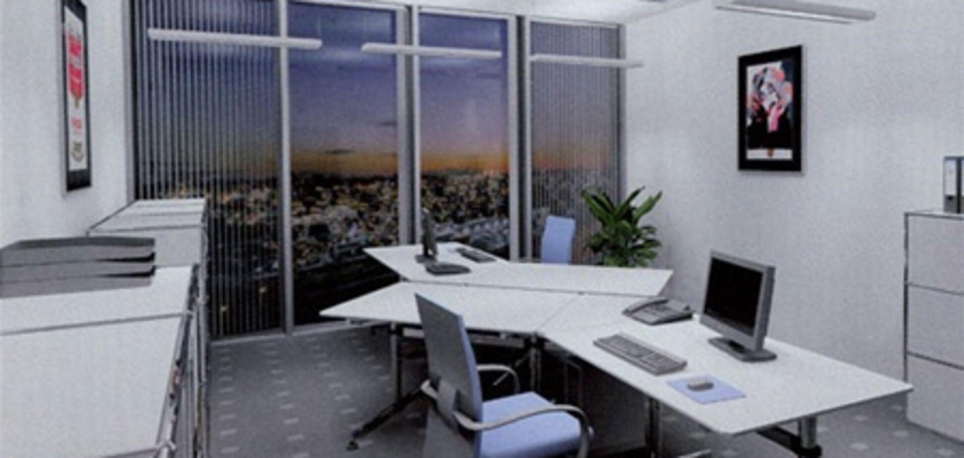 Киевские офисы  дороже харьковских
