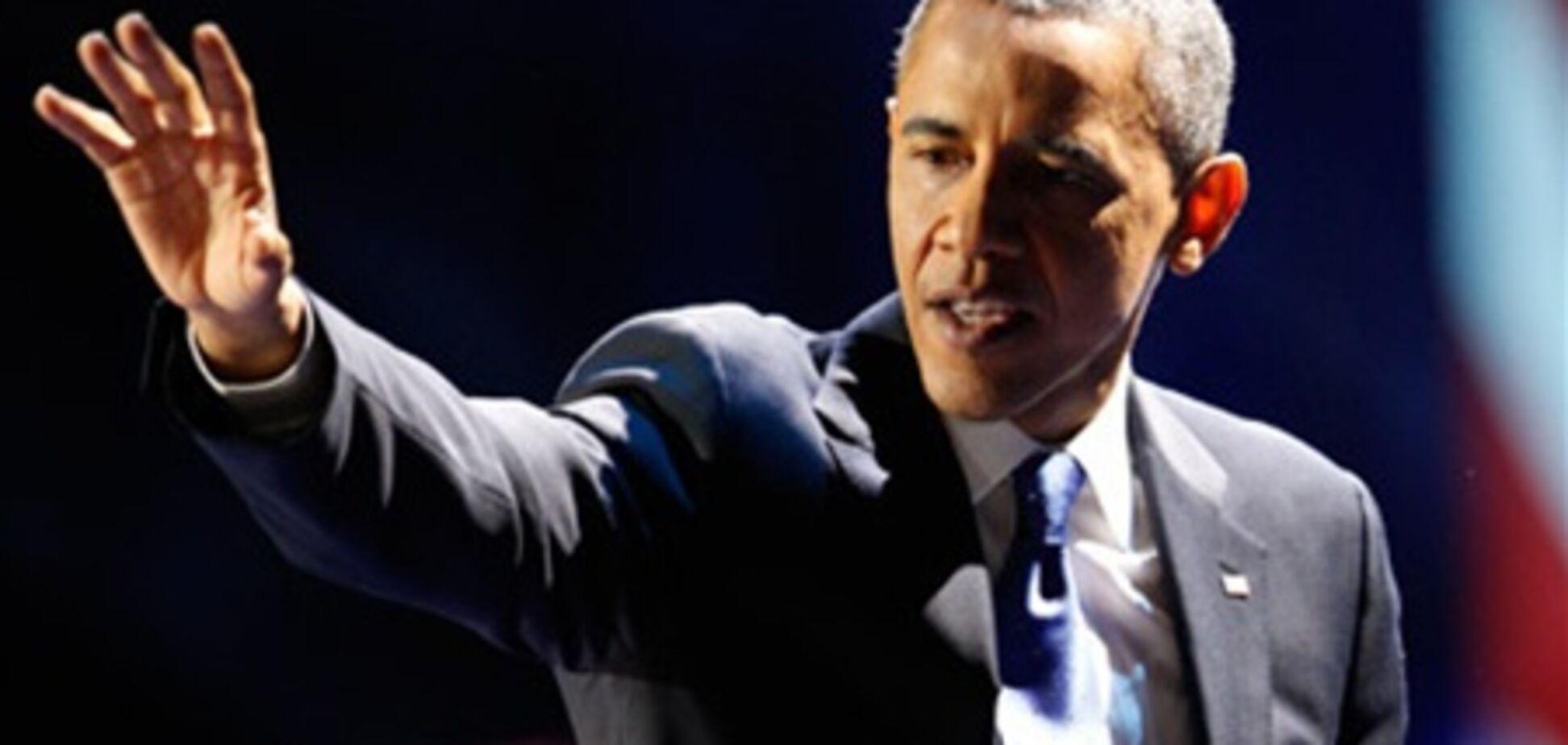 У США підведені підсумки виборів президента