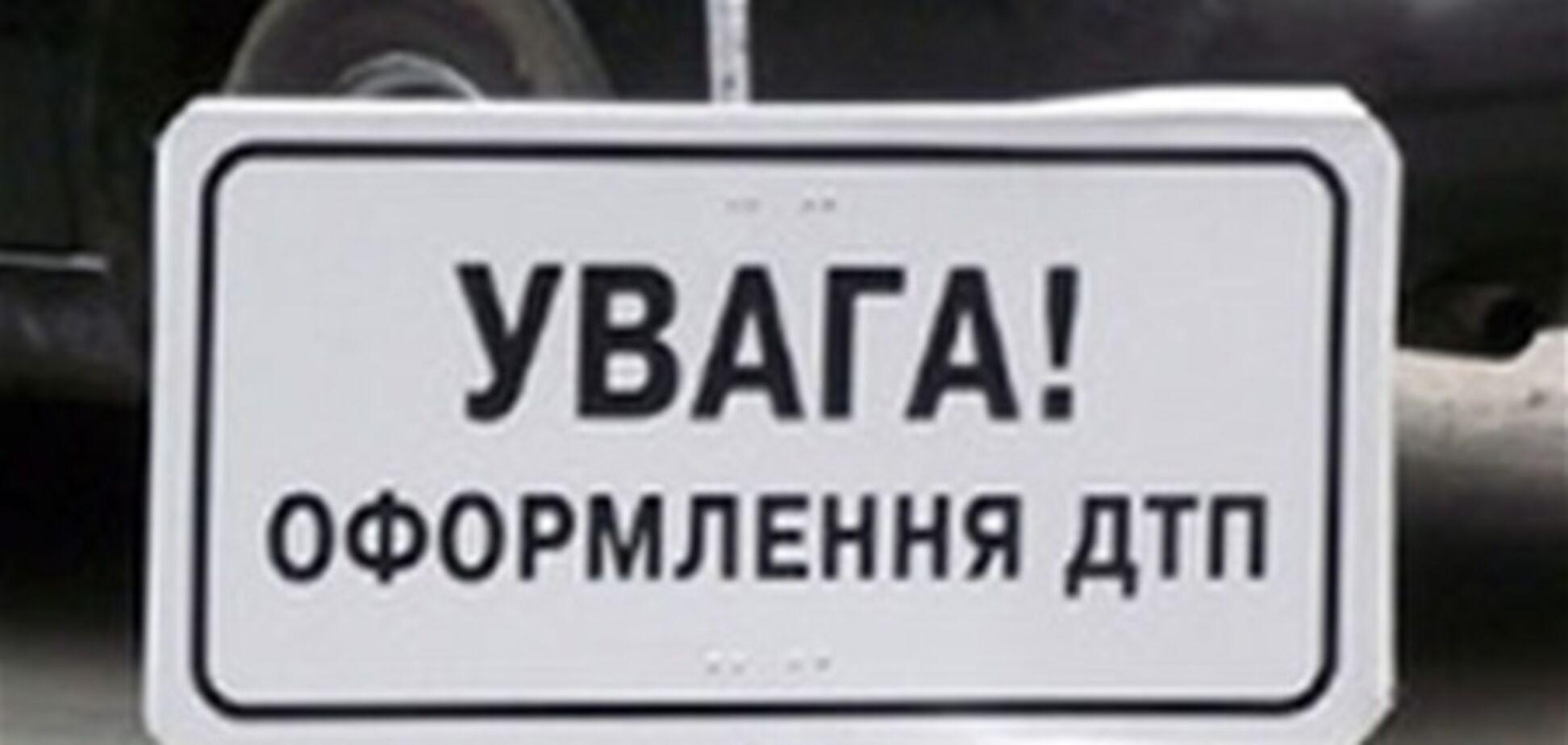 На Рівненщині через часті ДТП селяни перекрили трасу Київ - Чоп