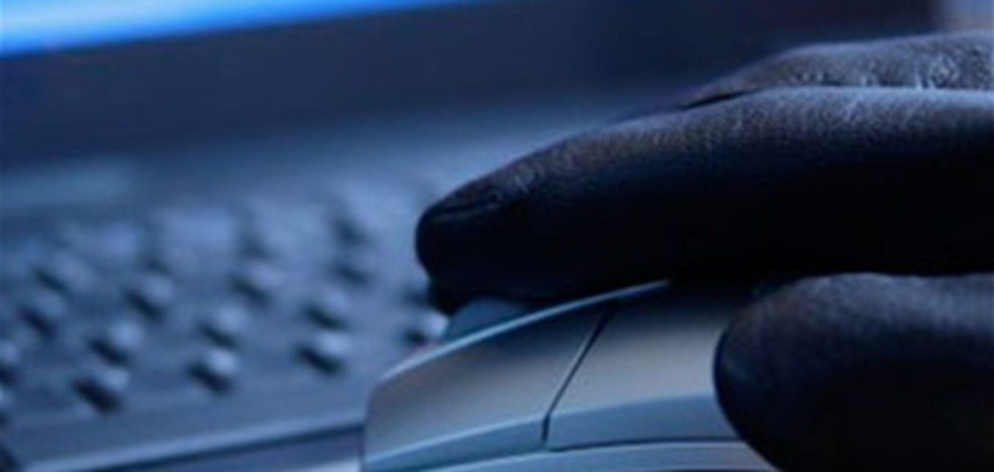 СБУ порушила дві справи через хакерські DDoS-атак під час виборів