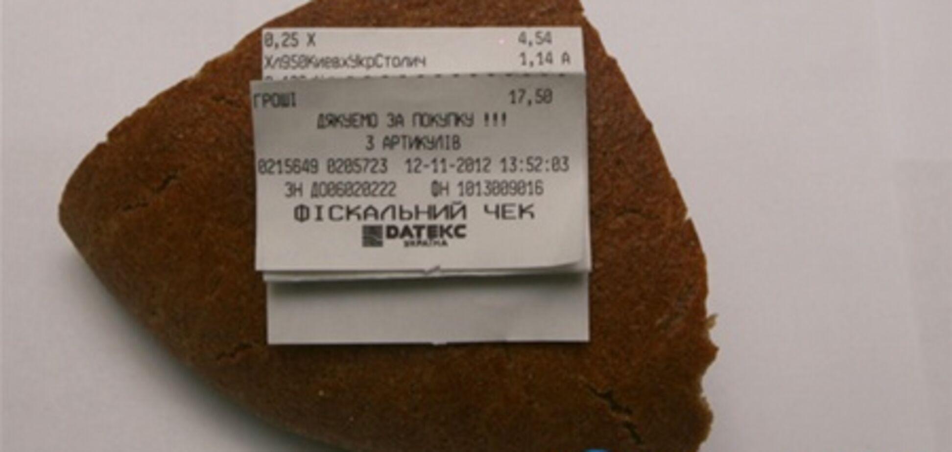 В Киеве подорожал хлеб ряда производителей