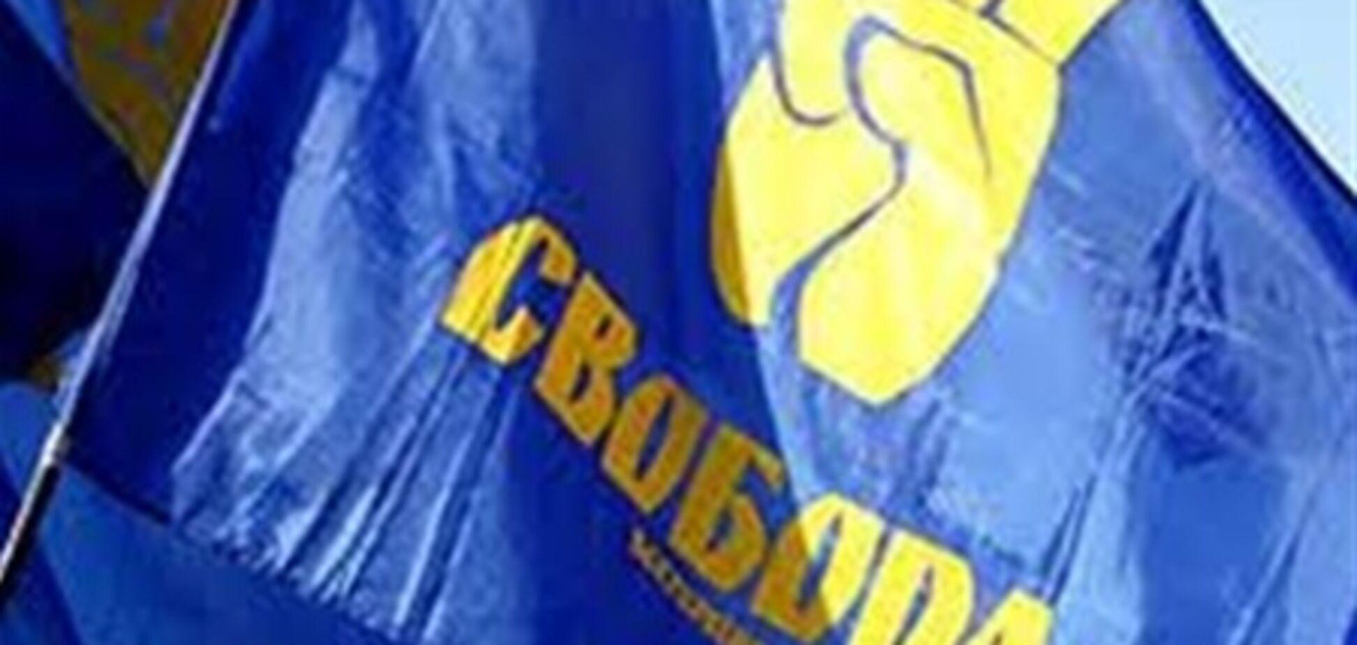 Листівки з погрозами свободівцям на Кіровоградщині розклеював пенсіонер