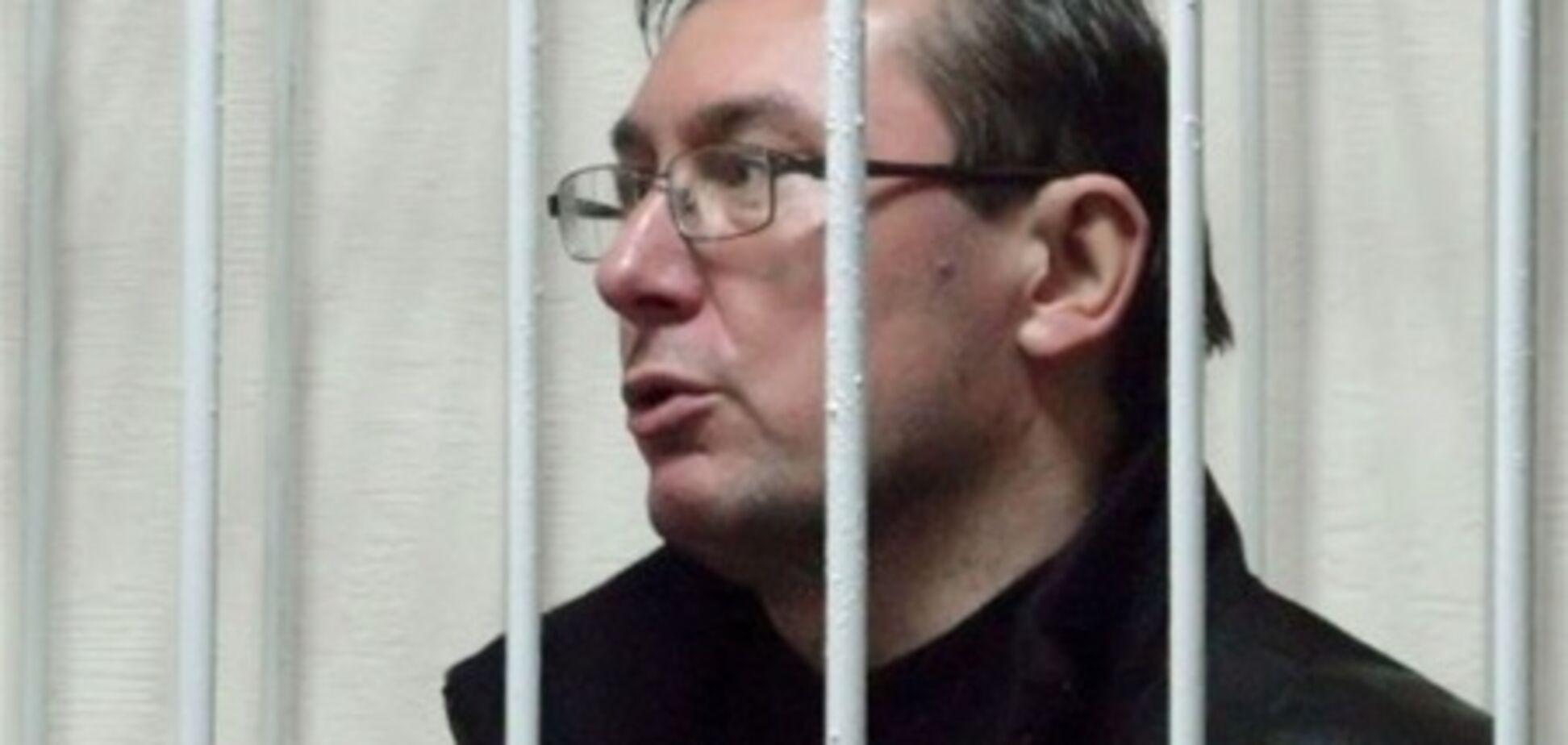 Луценко будуть тримати в камері на 50 осіб
