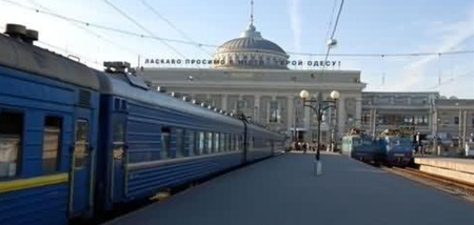 Смерть на одесском ж/д вокзале: милиция проводит проверку