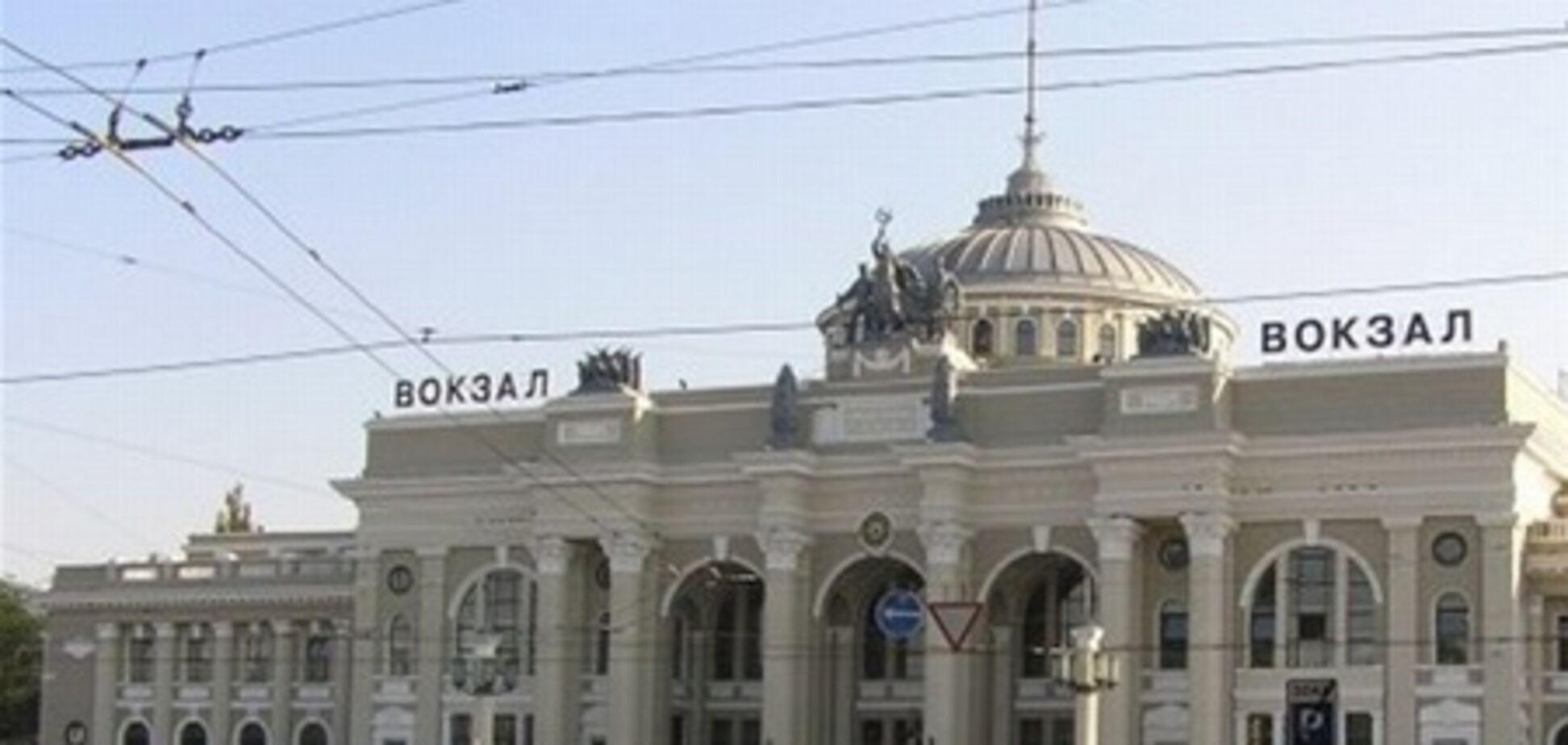 На одеському вокзалі живцем згорів чоловік