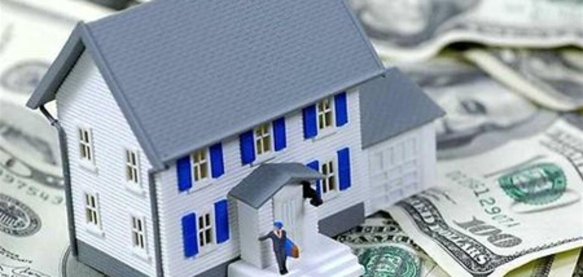 Что будет с ипотекой в конце года