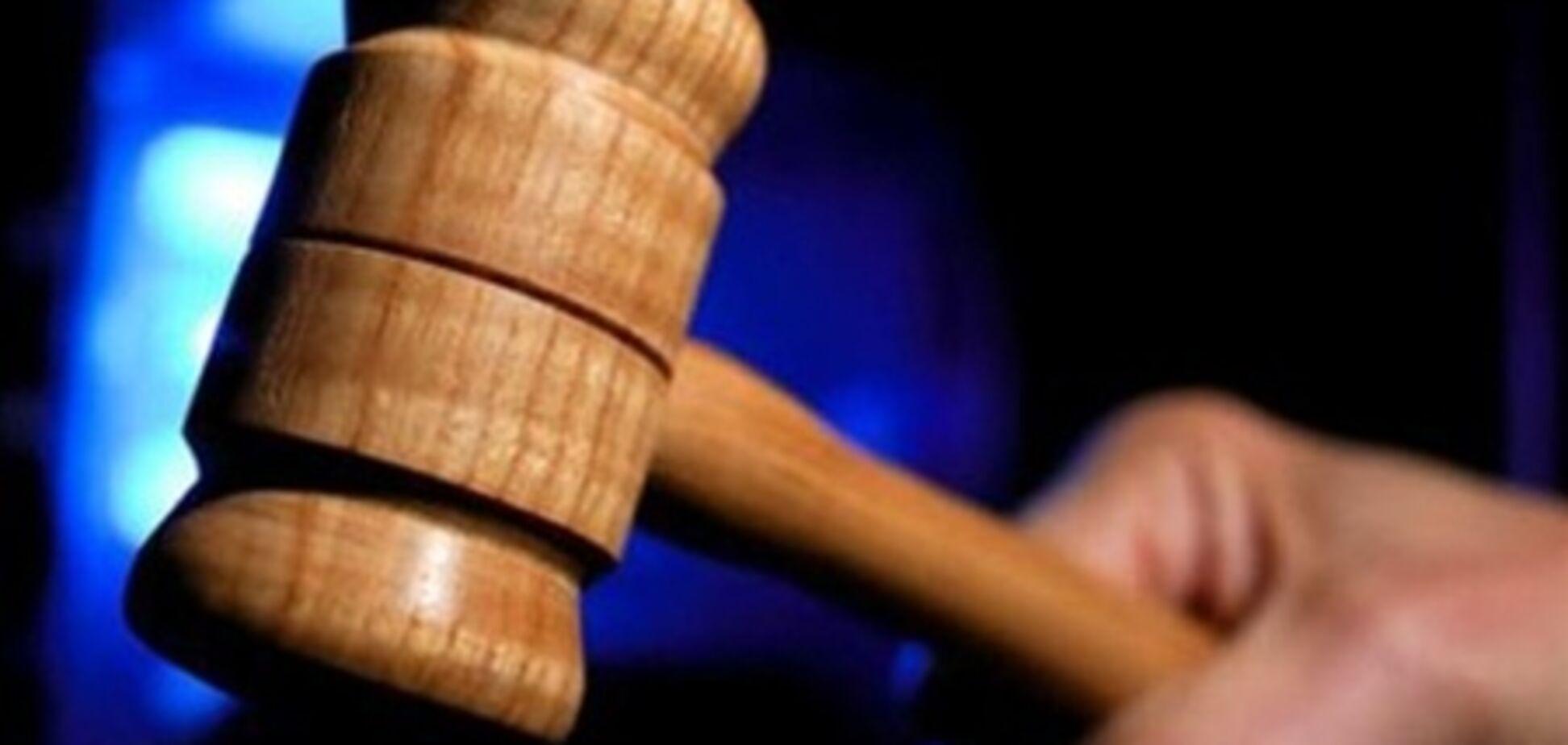 Екс-чиновника МНС, смерть переїхав дітей, засудили до 8 років