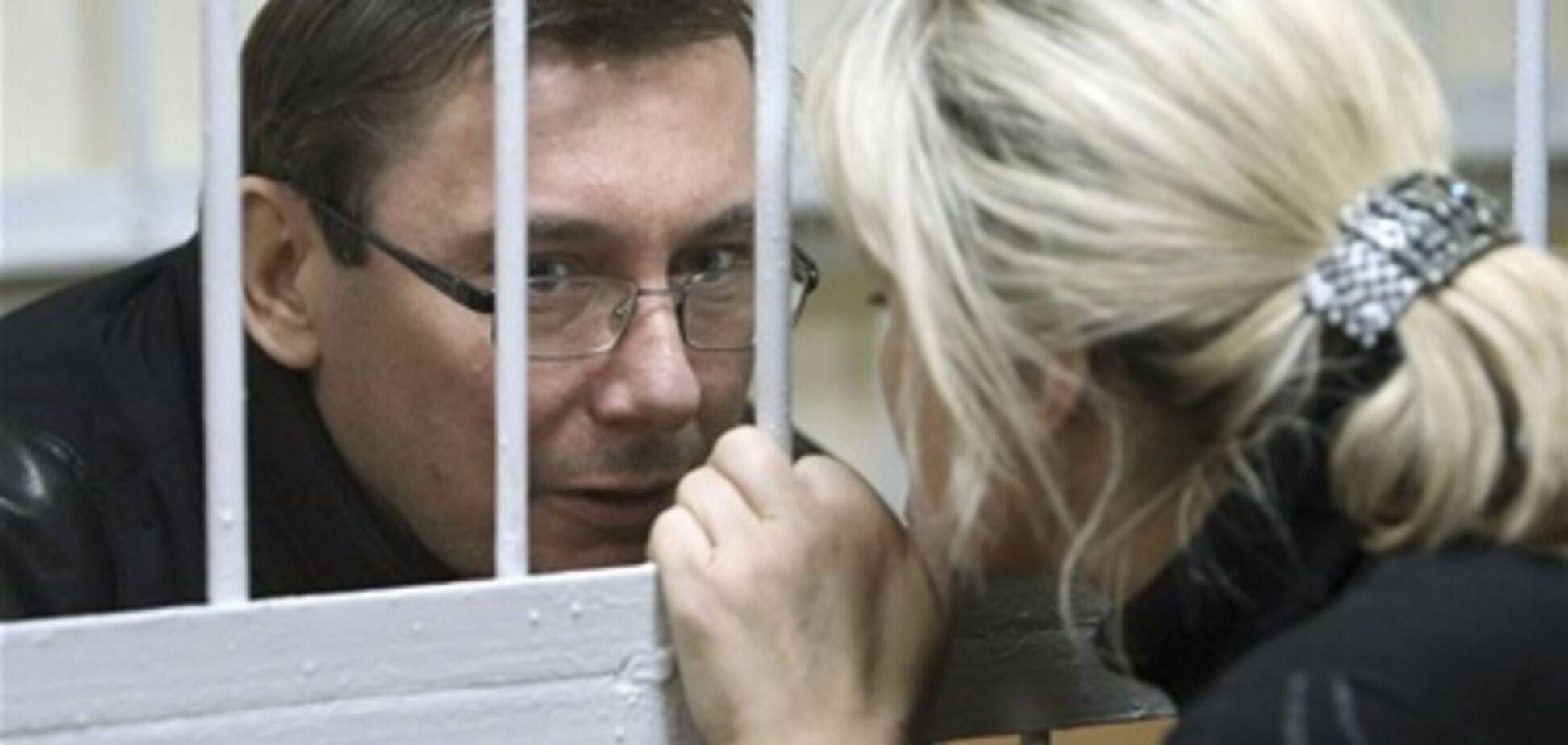 Луценко каже, що у в'язниці прочитав 250 книг