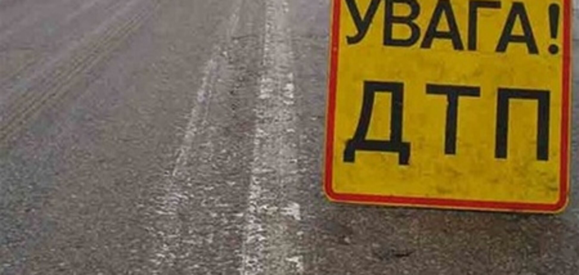 На Львовщине авто протаранило маршрутку: пятеро погибших
