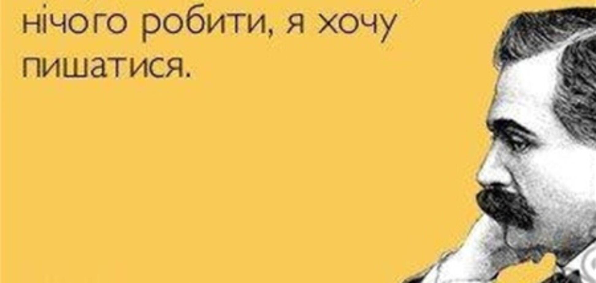 Затягнене українське відродження