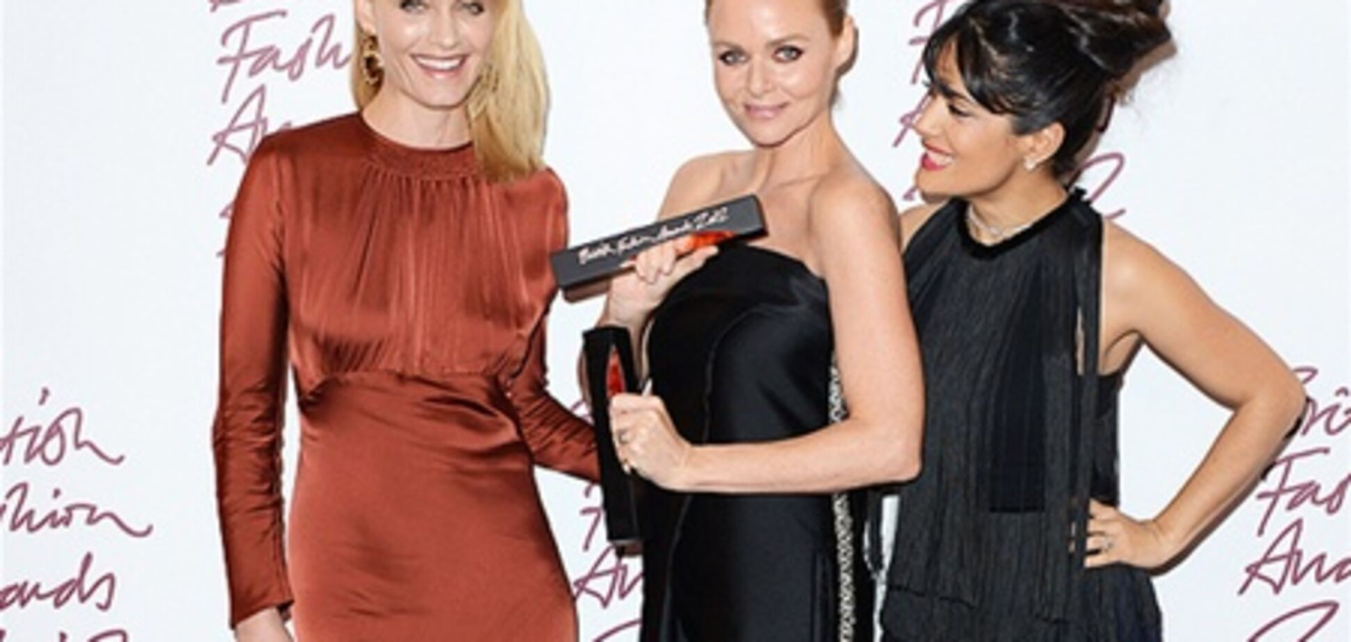 Звезды разобрали награды British Fashion Awards-2012. Фото