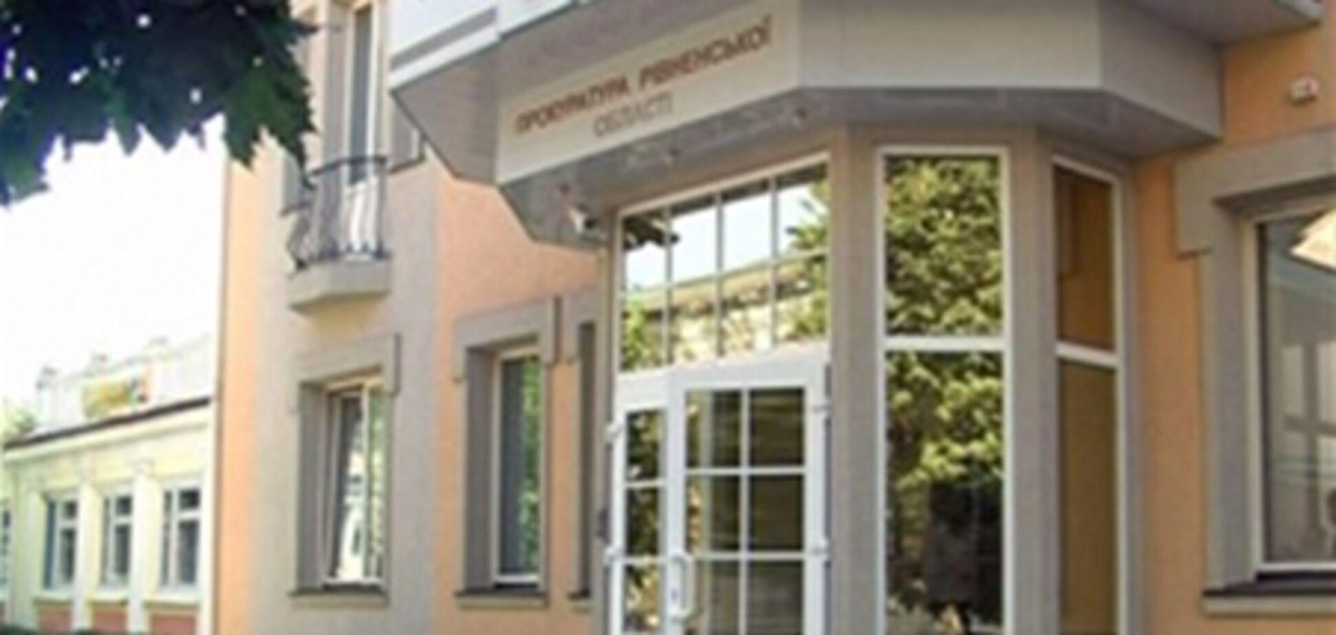 На Рівненщині священик УПЦ МП підозрюється в згвалтуванні підлітка