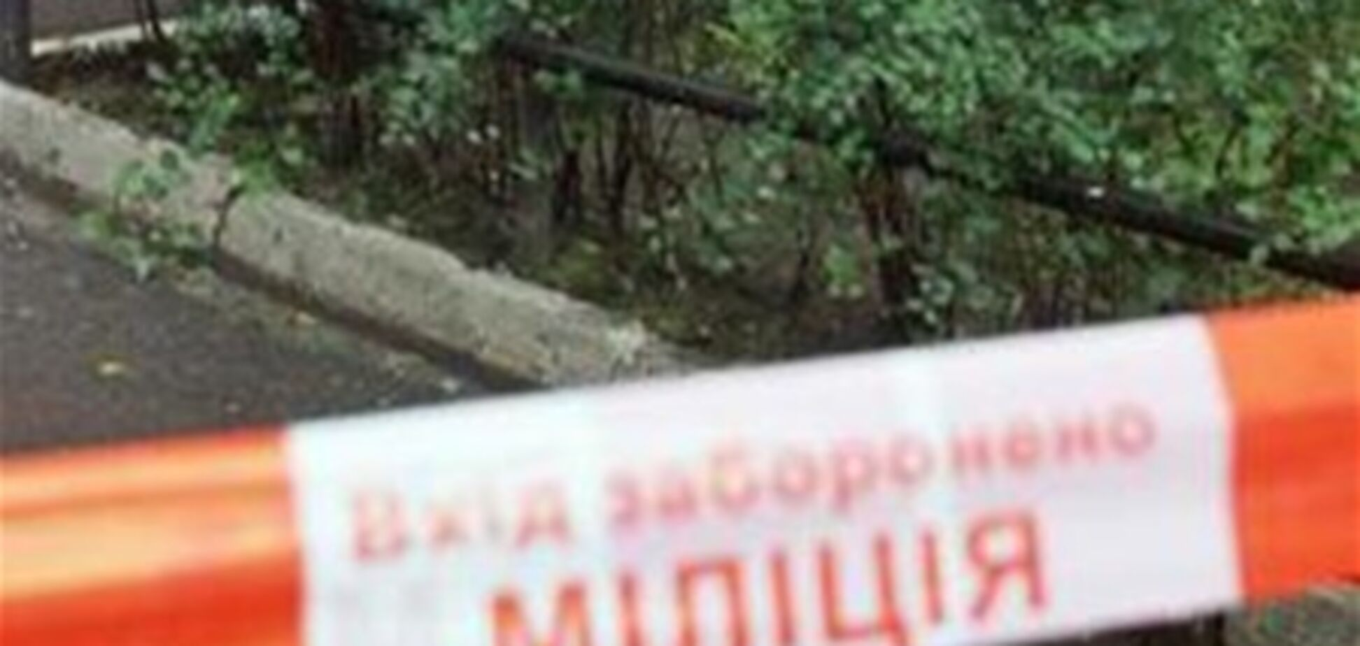 У Горлівці пограбували банк: винесли тисячі гривень