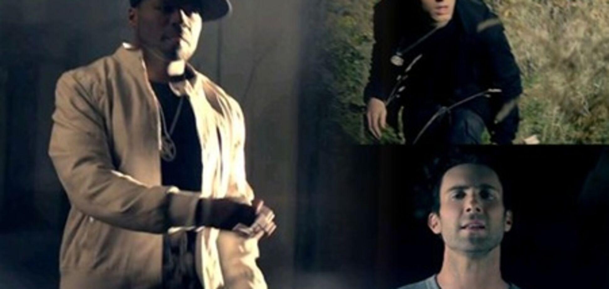 50 Cent клип My Life. Видео