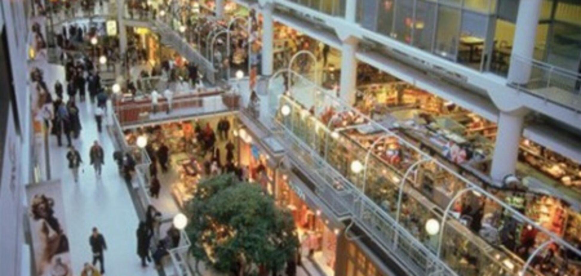 Цены на продажу торговых помещений в Украине стабилизировались