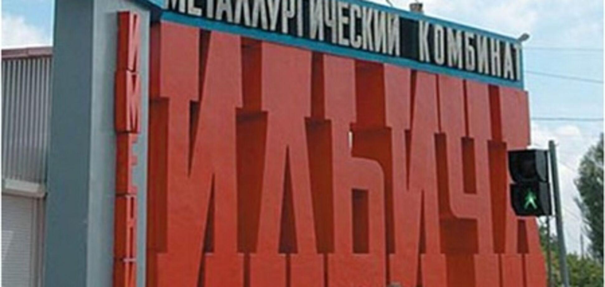 На ММК ім. Ілліча розлилася розпечена сталь