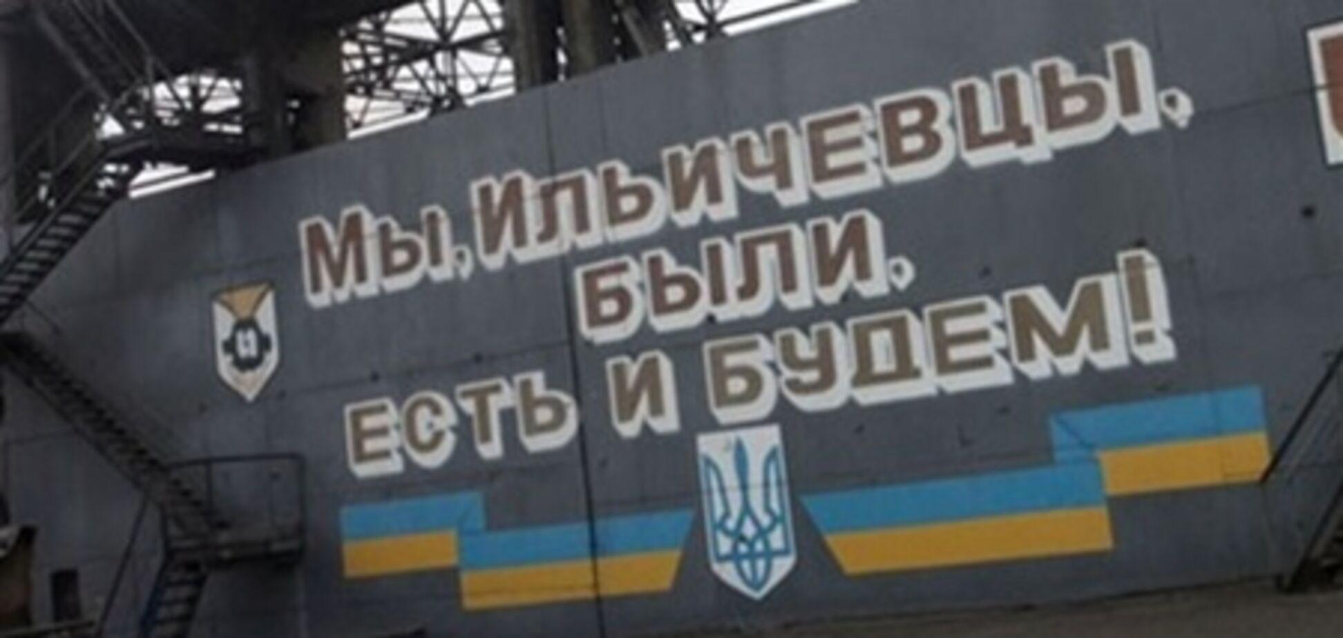 На ММК ім. Ілліча після аварії ввели особливий режим