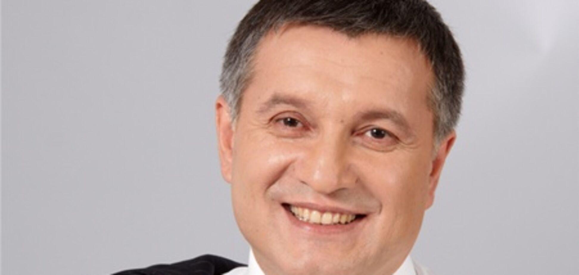 Аваков прибывает в Украину