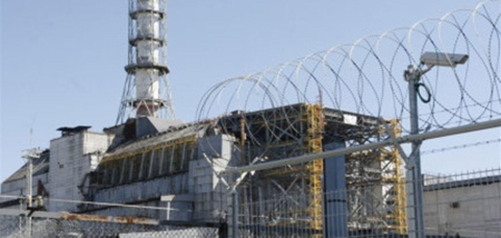 На Чорнобильській АЕС обмежена поставка електропостачання