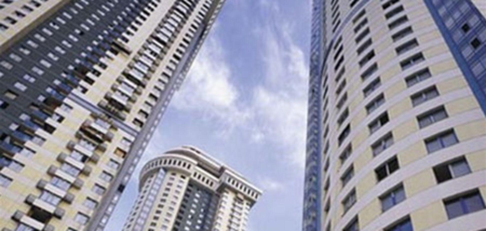Названы лучшие операторы рынка недвижимости Украины в 2012 году