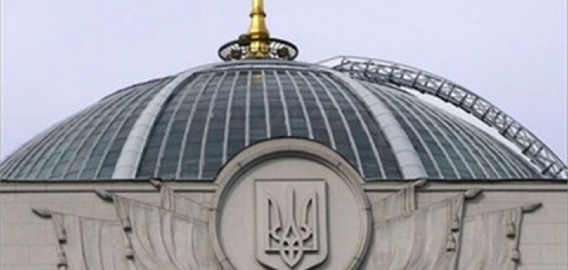 'Свобода' выломала двери в Раду. Добавлено видео
