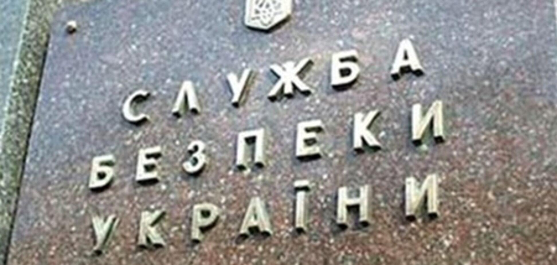 СБУ нагрянула з обшуком до 'Вісника держзакупівель'
