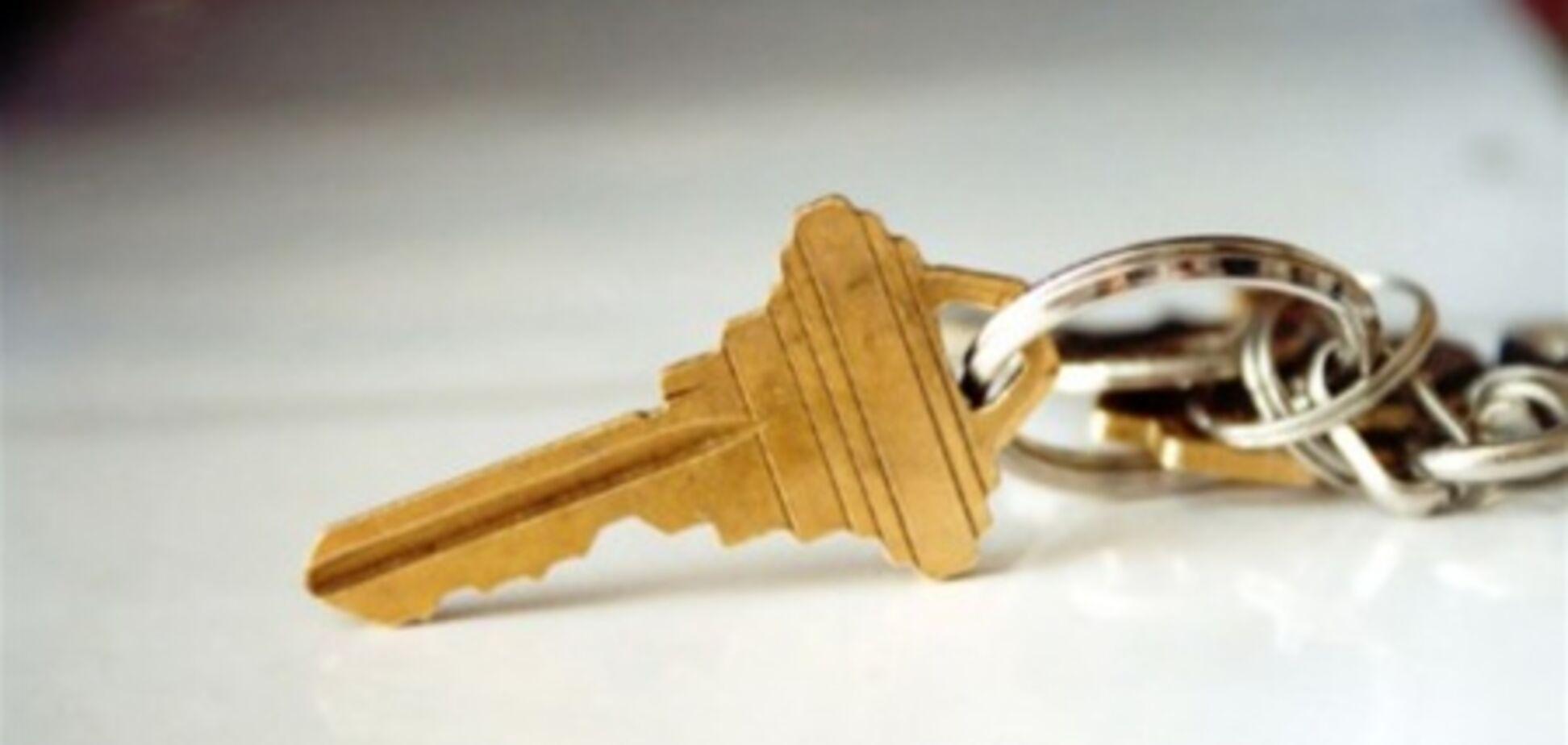 Более четырех тысяч украинцев купили 'доступные' квартиры