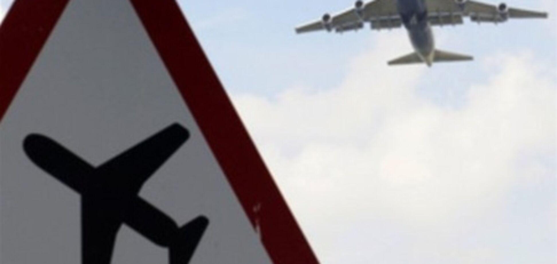 АероСвіт скасував рейси до Москви на сьогодні