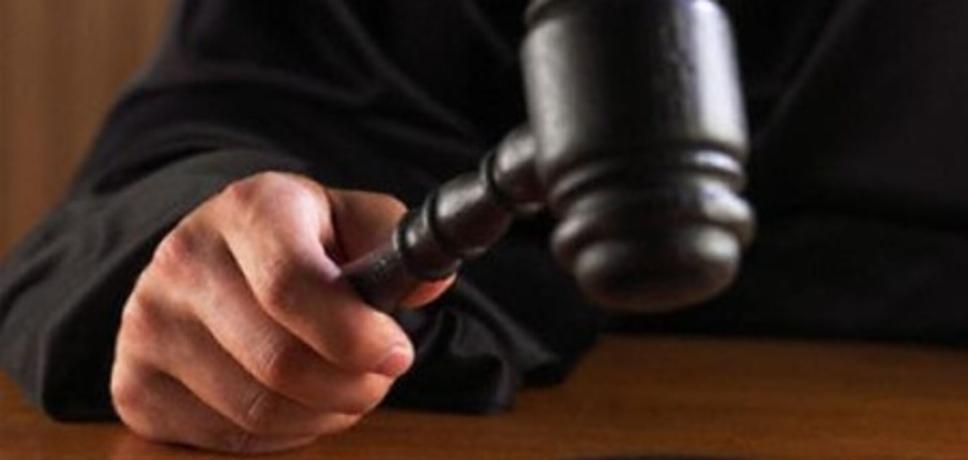 Скасували рішення, що коштувало життя судді Зубкову