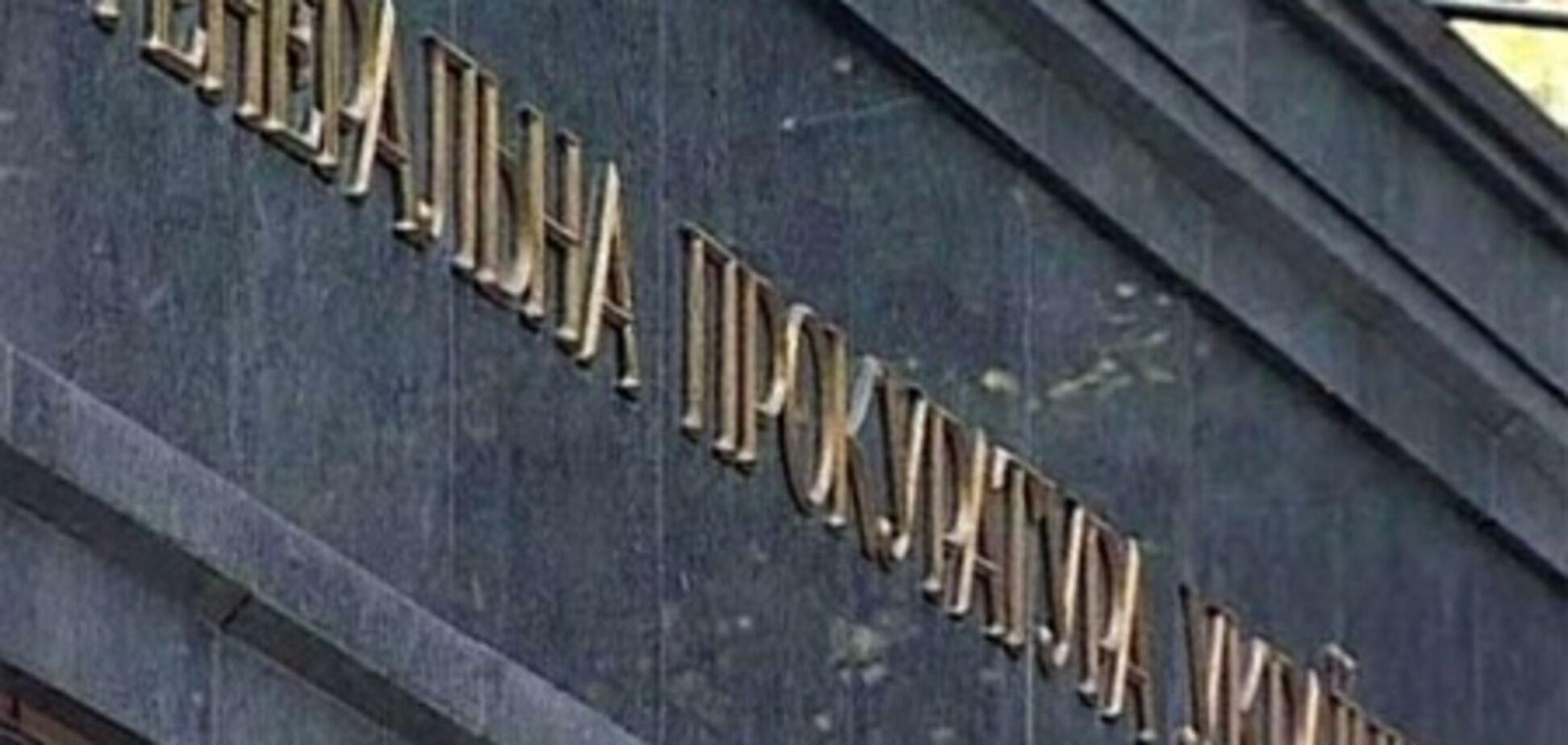 Пшонка і Захарченко вранці вилетіли до Харкова у зв'язку з убивством судді