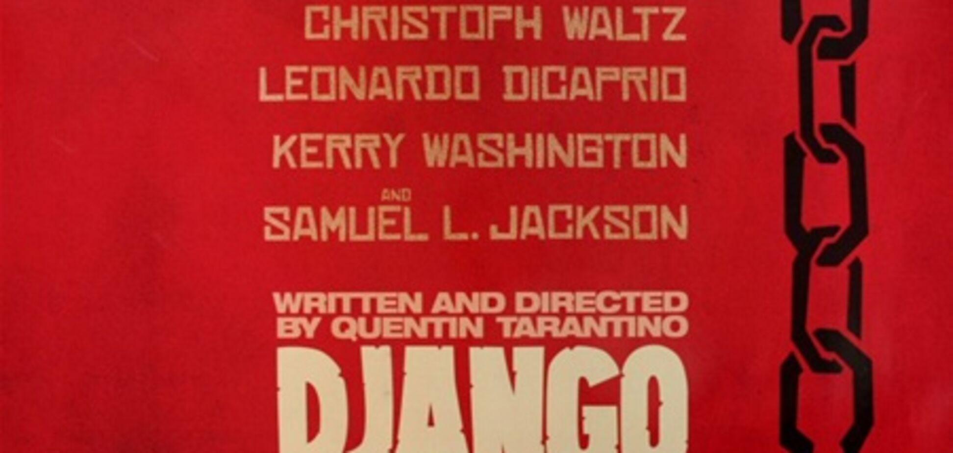 Тарантіно скасував прем'єру фільму через бійню в школі в Ньютауні