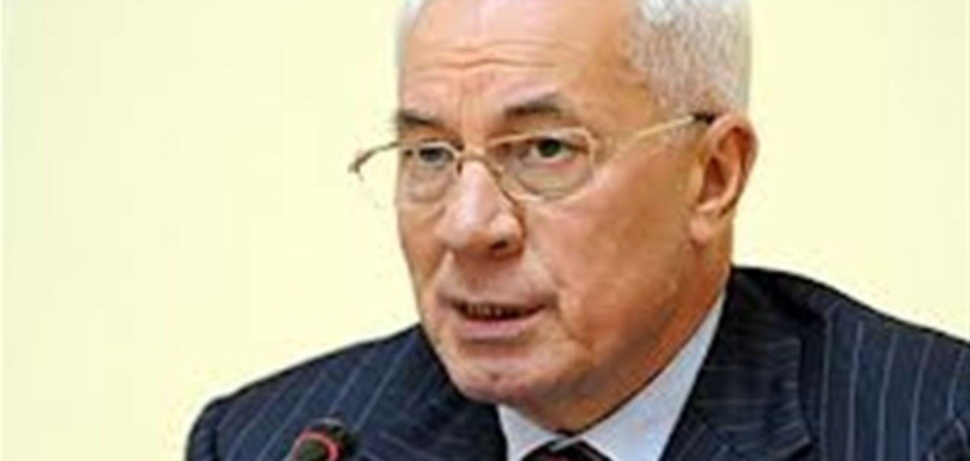 Азаров попросив чиновників привітати дітей з Днем Святого Миколая