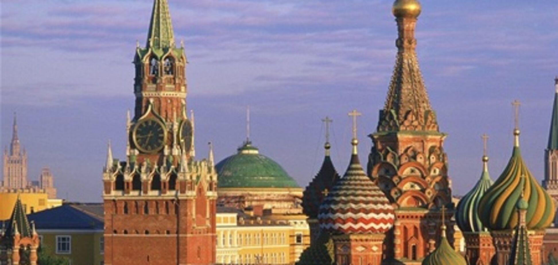 В Москве растет популярность элитного жилья по цене от $7 млн