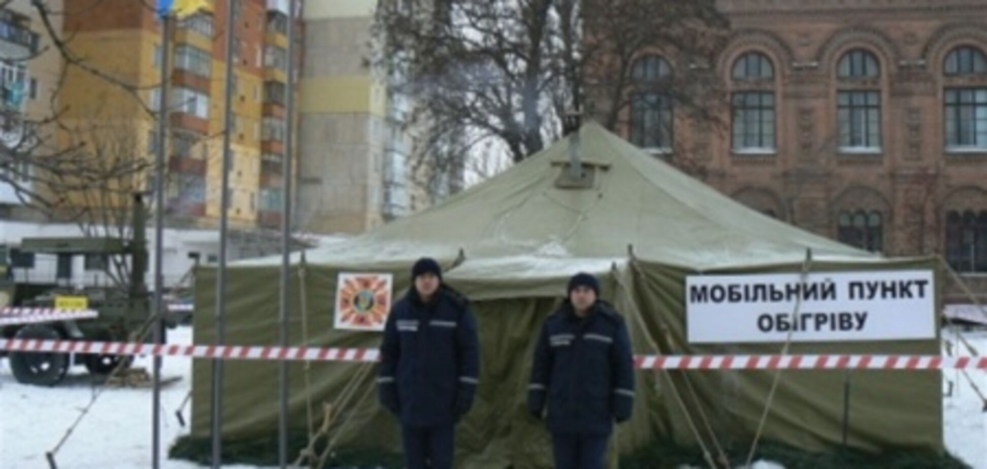 Близько двох тисяч кіровоградців вчора залишилися без тепла