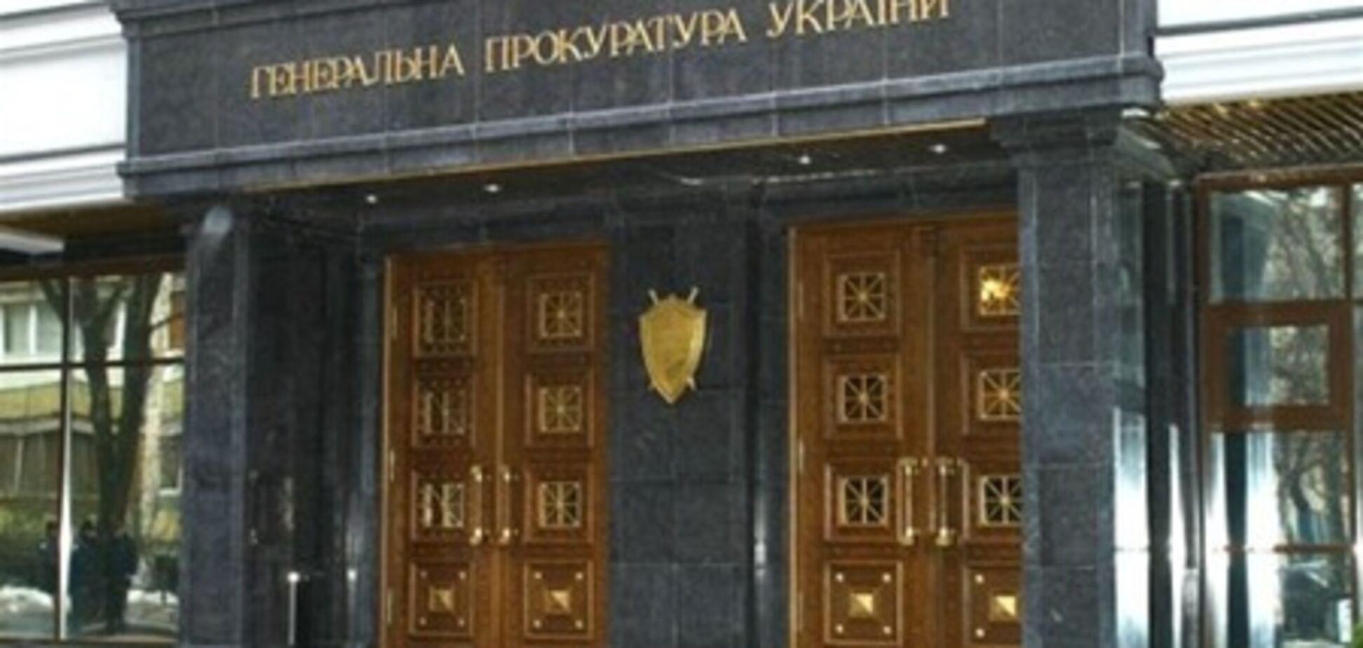 У ГПУ журналістів просять не заважати прокурорам