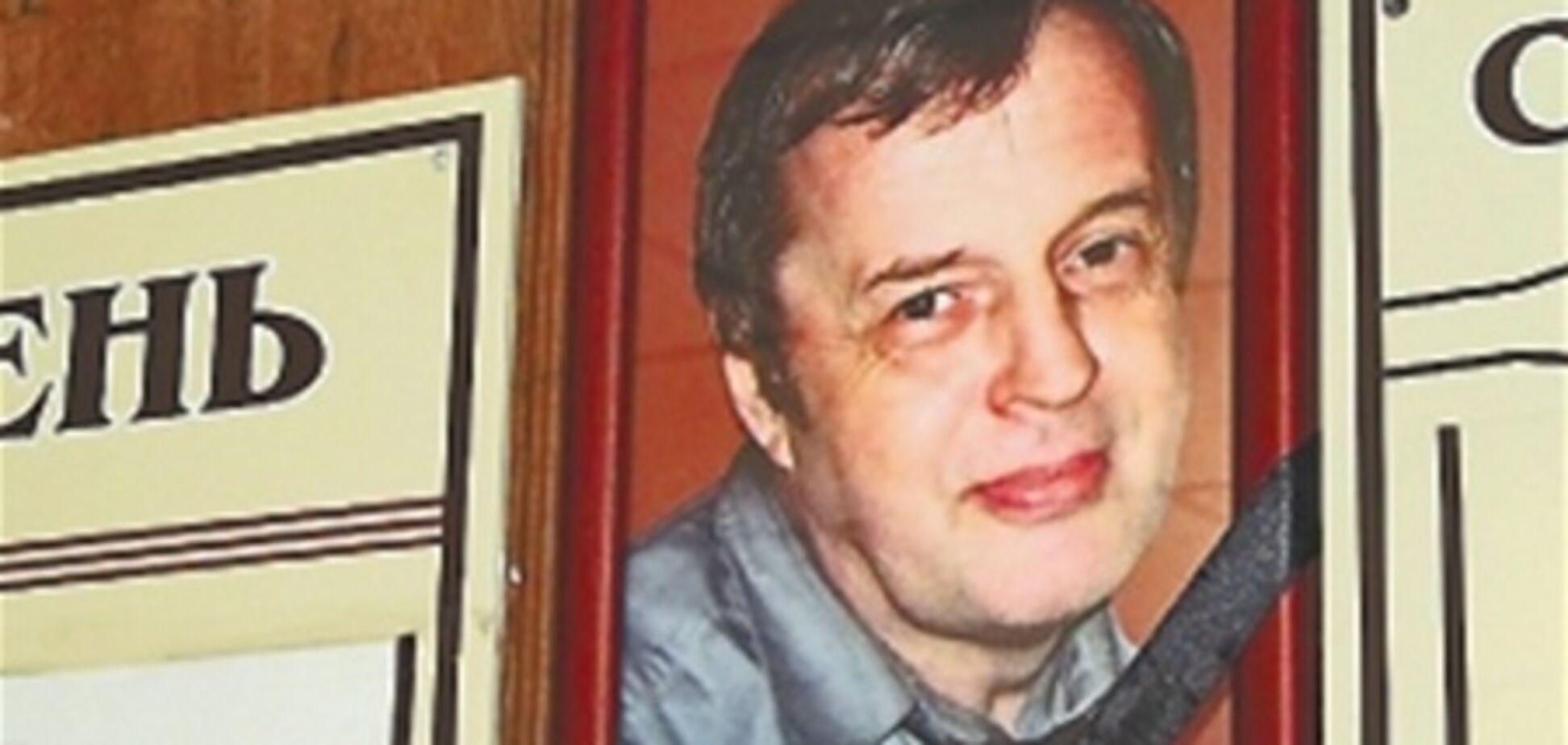Суддю з Харкова обезголовили, щоб залякати його близьких?